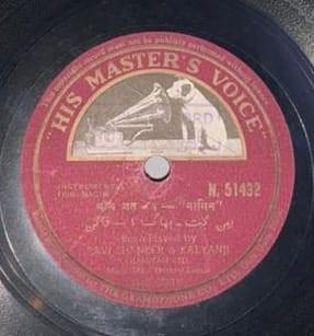 Ravi Shankar & Kalyanji - Nagin - Instrumental - N.51432 - 78 RPM