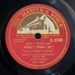 Ranjit Roy - Orchestra - N.31345 - 78 RPM