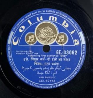 Van Shipley - Instrumental - GE. 33062 - 78 RPM