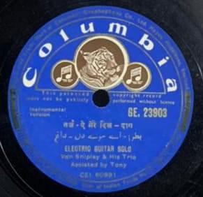 Van Shipley - Instrumental - GE. 23903 - 78 RPM