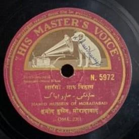 Hamid Hussein - N.5972 - 78 RPM