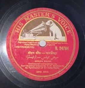 Ravi Shankar - N.24764 - 78 RPM