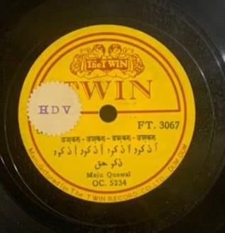 Moju Quawal -  FT. 3067 - 78 RPM