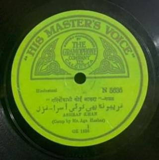 Ashraf Khan -  N.5636 - 78 RPM