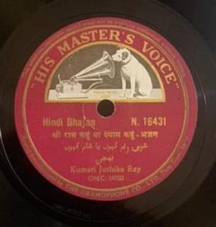 Juthika Ray - Bhajan - N.16431 - 78 RPM