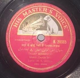 Talat Mahmood - N.20065 - 78 RPM