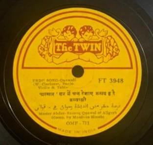 Abdul-Razzaq (Qawwali) - FT. 3948 -  78 RPM