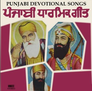 Punjabi Devotional Songs  - 2242 0307 - (Condition 85-90%) - Cover Reprinted - EP Record