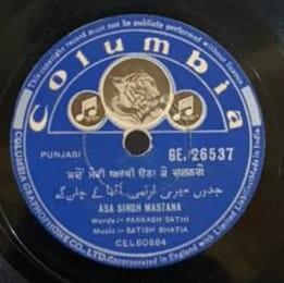 Asa Singh Mastana – Punjabi Songs – GE 26537 – 78 RPM