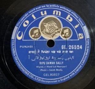 Ripu Dawan Sally – Punjabi Songs – GE 26524 – 78 RPM