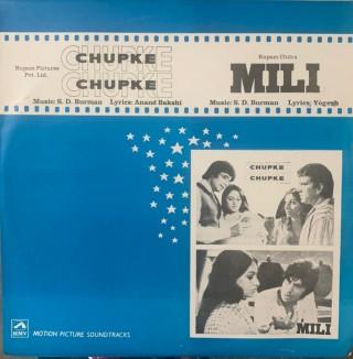 Chupke Chupke & Mili - HFLP 3531 - LP Record