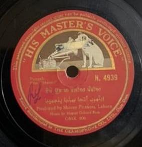 Mangti - Punjabi Film  - N.4939 - 78 RPM