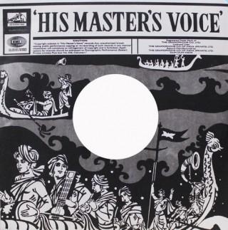 78 RPM - HMV Black Cover - 100 Pieces