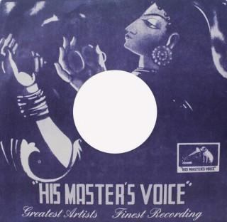 78 RPM - HMV Blue Cover - 100 Pieces