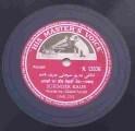 Surinder Kaur - Punjabi Songs - N. 13536 - 78 RPM