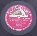 Aeh Dharti Punjab Di - Punjabi Film - N.64094- 78 RPM