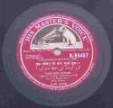 Sikh Religious - Punjabi Devotional - N. 88457 - 78 RPM