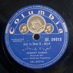Hemant Kumar - Modern - GE.39013 - 78 RPM