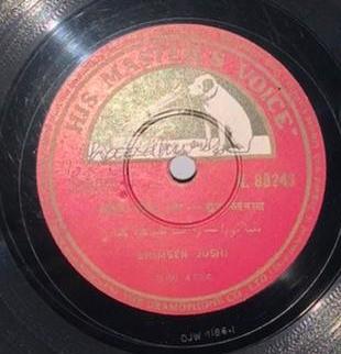 Bhimsen Joshi - N.88243 - 78 RPM