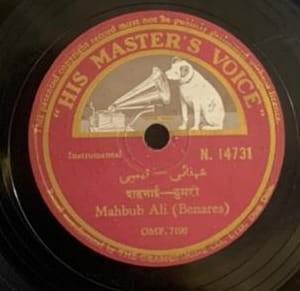 Mahbub Ali (Benares) - N.14731 - 78 RPM