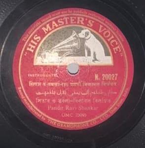 Ravi Shankar  - N.20027 - 78 RPM