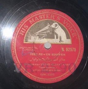 Vilayat Khan - N. 92575 - 78 RPM