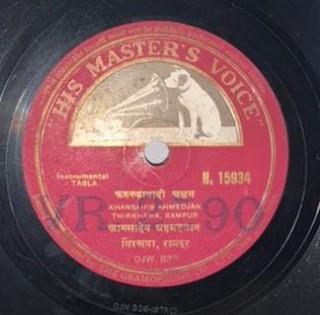 Ahmedjan Thirakwa - N.15934 - 78 RPM