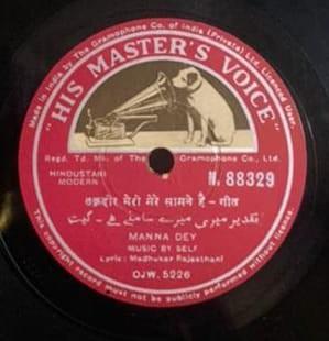 Manna Dey - Geet - N.88329 - 78 RPM