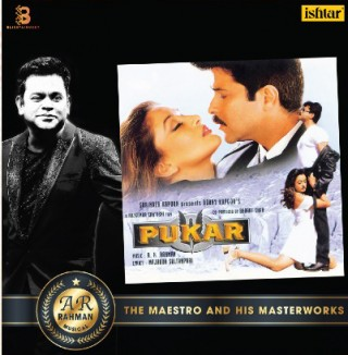 Pukar - SVR 006 - Dark Blue Coloured - LP Record - Expected till October
