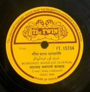 Mohd. Manragi (Qawwali) - FT. 15734 - 78 RPM