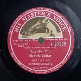 Dipankar Sen Gupta - N.87592 -78 RPM