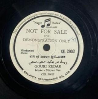 Gouri Kedar - Bhajan - GE 2903 - 78 RPM