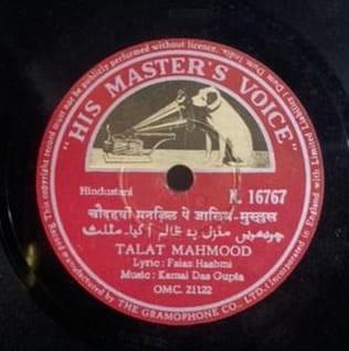 Talat Mahmood - N.16767 - 78 RPM