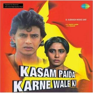 Kasam Paida Karne Wale Ki - 8907011113311 - LP Record