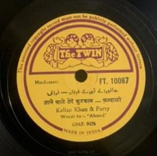 Kallan Khan & Party (Qawwali) - FT. 10087 - 78 RPM