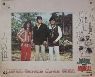 Jangal Mein Mangal - 1234 - Poster