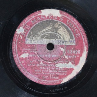 Senapati - N 53426 - (Condition - 90-95%) - 78 RPM