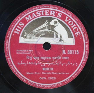 Mukesh - Devotional Songs - N.88115 - 78 RPM
