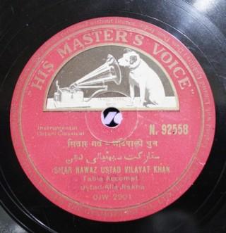 Vilayat Khan - Sitar Nawaz - N. 92558 - (Condition 90-95%) - 78 RPM