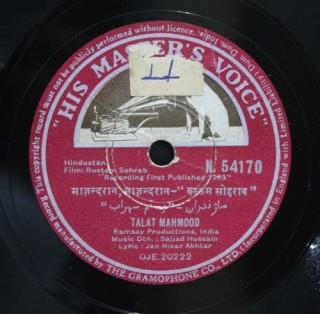 Rustam Sohrab - N.54170 - (Condition 85-90%) - 78 RPM