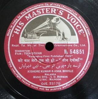 Teen Devian - N.54851 - 78 RPM