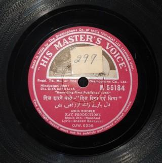 Dil Diya Dard Liya - N.55184 - 78 RPM