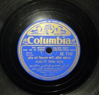 Patriotic Songs - GE. 7142 - (Condition 90-95%) - 78 RPM