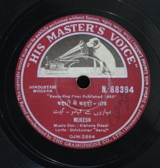 Mukesh - Geet - N.88394 - 78 RPM