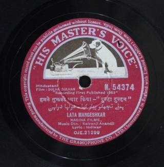 Dulha Dulhan - N.54374 - (Condition 90-95%) - 78 RPM