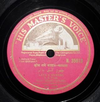 Barsaat N.35913 - 78 RPM