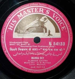 Baat Ek Raat Ki - N.54133 - (Condition 90-95%) - 78 RPM
