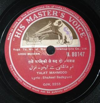 Talat Mahmood  - N. 88147 - 78 RPM