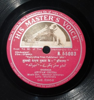 Diwana - N.55003 - 78 RPM