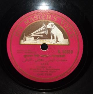 Anarkali - N.50310 - (Condition 85-90%) - 78 RPM